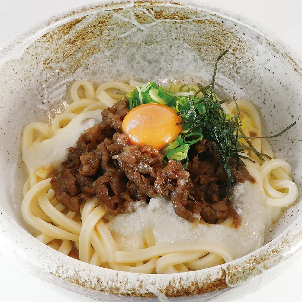 ピックアップ季節メニュー! 牛すきとろろうどん! やみつきです! #京都 #さがの温泉天山の湯 #嵐山 #うどん
