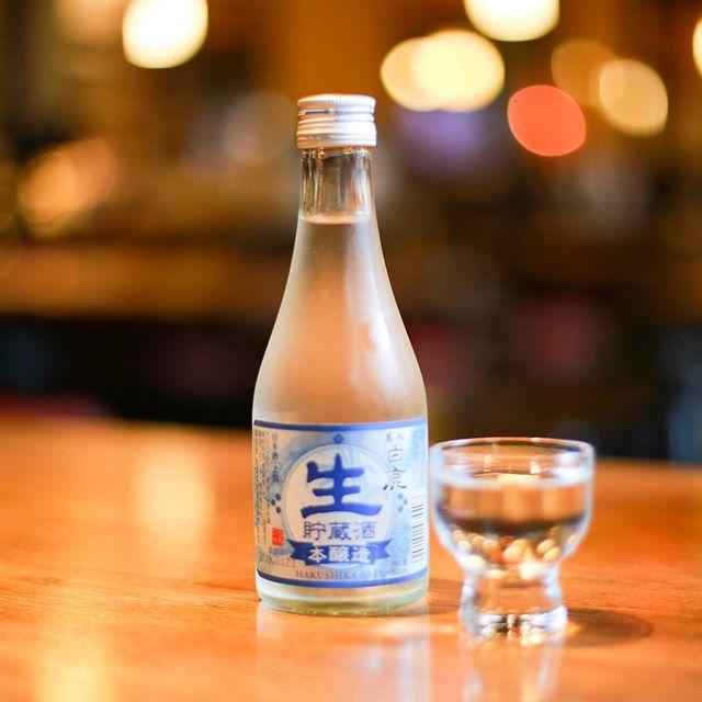 日本酒がおいしい季節になりました温泉のあと、お食事と一緒にクイッといかが?? 年末年始も営業してます♫クーポンはLINEから🥰