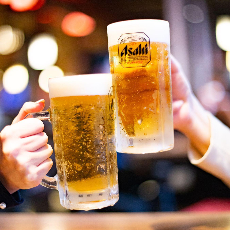 毎日14-17時はビール半額EVERYDAY HAPPY HOUR開催中・天山の湯、実は居酒屋ばりに飲物に力を入れております。梅雨の湿気を温泉やサウナで吹き飛ばした後は、冷たいビールで乾杯・・️天山の湯では地下1200mから湧き出た天然の温泉を楽しんで頂けます️14-17時にご来店頂いた方に、次回使用できる300円OFFクーポンをお渡し中です!️月替わりのメニューもご案内中です